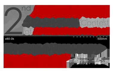 2nd-alnanophoto